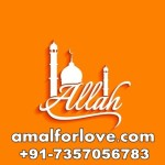 ISLAMIC MANTRA TO GET MY LOVE BACK%%(-(-+91-7357056783